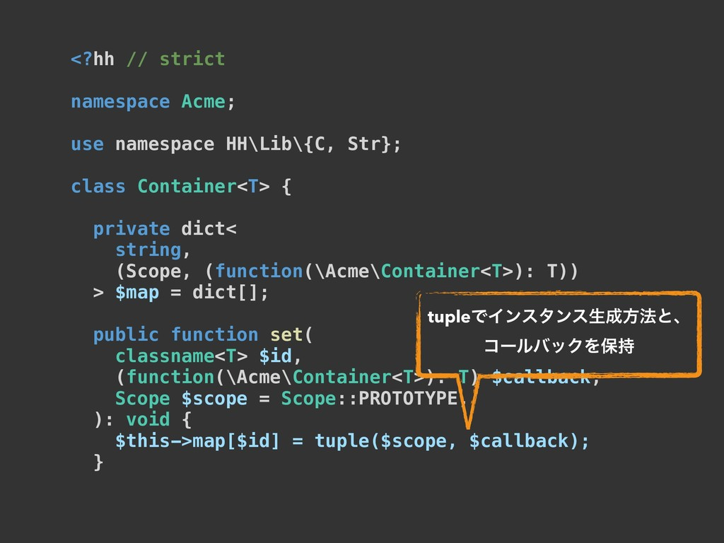 <?hh // strict namespace Acme; use namespace HH...