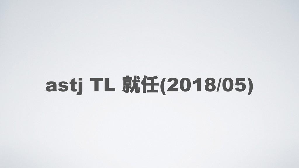 astj TL ब(2018/05)