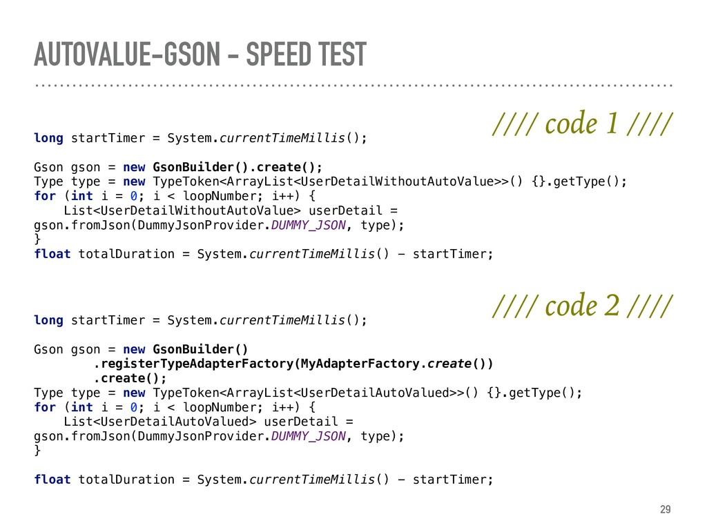 AUTOVALUE-GSON - SPEED TEST //// code 1 //// lo...