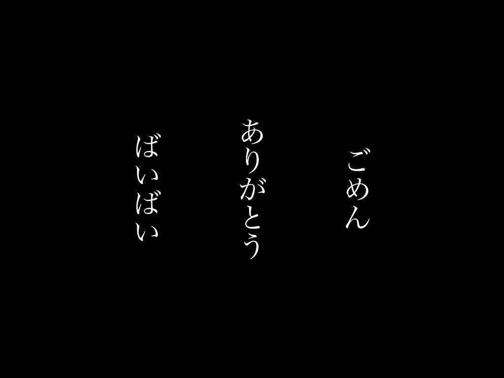 ͝ Ί Μ ͋ Γ ͕ ͱ ͏  ͍  ͍