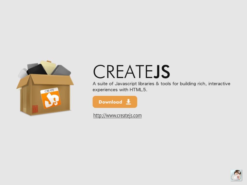 http://www.createjs.com