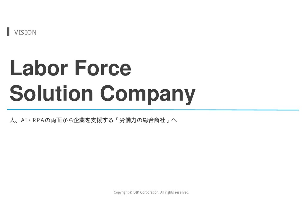 Labor Force Solution Company