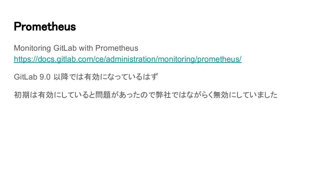 Prometheus Monitoring GitLab with Prometheus h...