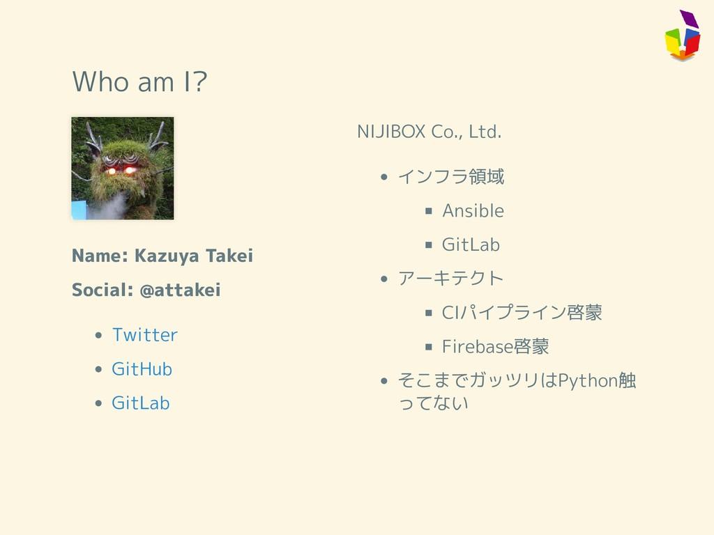 Who am I? Name: Kazuya Takei Social: @attakei N...