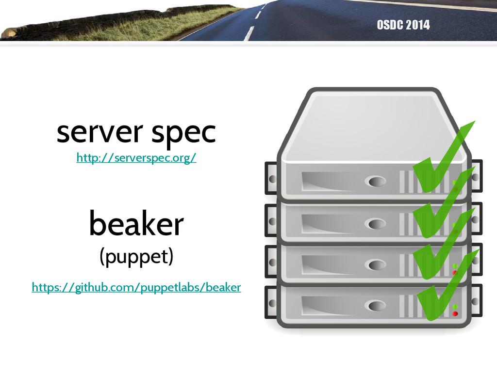 OSDC 2014 server spec http://serverspec.org/ be...