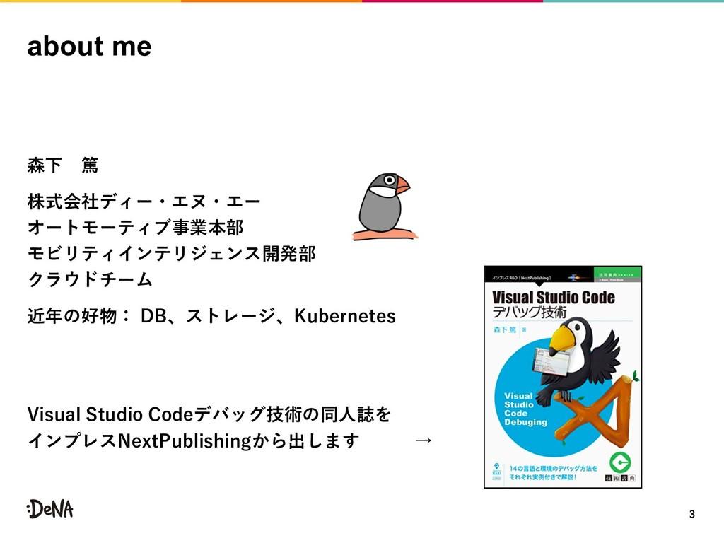 about me l o ah iPC S CVg tr CD K r d es K 3 3 ...