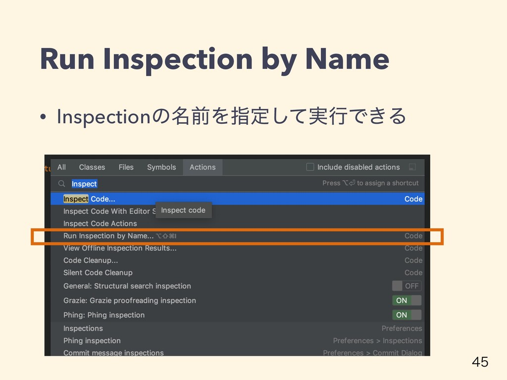 Run Inspection by Name  • Inspectionͷ໊લΛࢦఆ࣮ͯ͠...