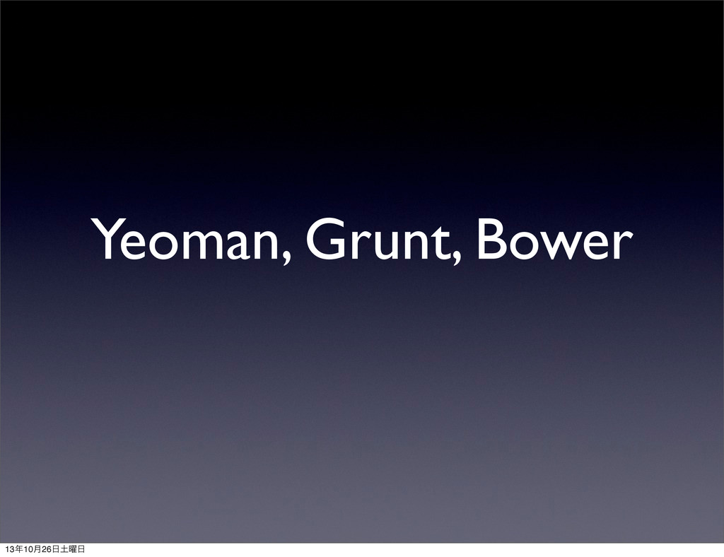Yeoman, Grunt, Bower 1310݄26༵