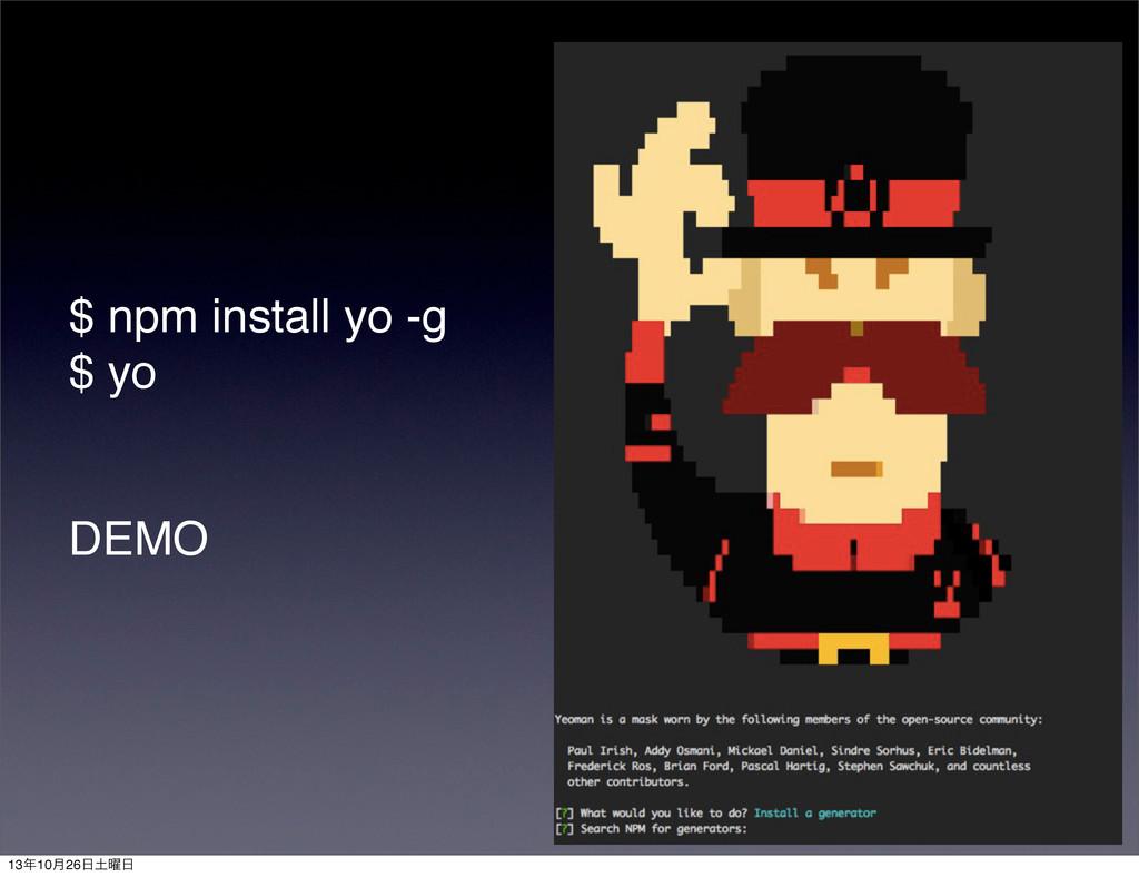 $ npm install yo -g $ yo DEMO 1310݄26༵