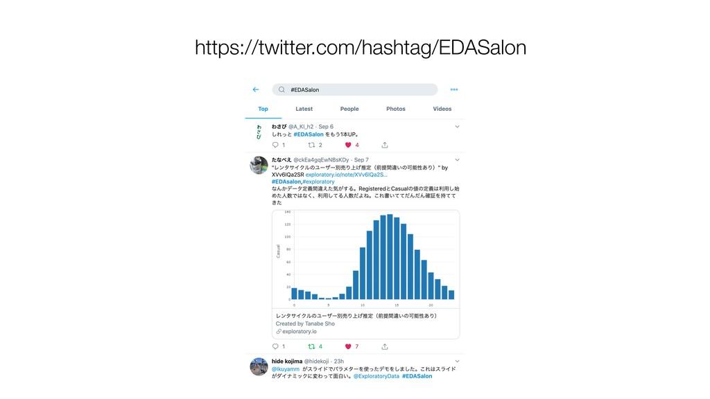 https://twitter.com/hashtag/EDASalon