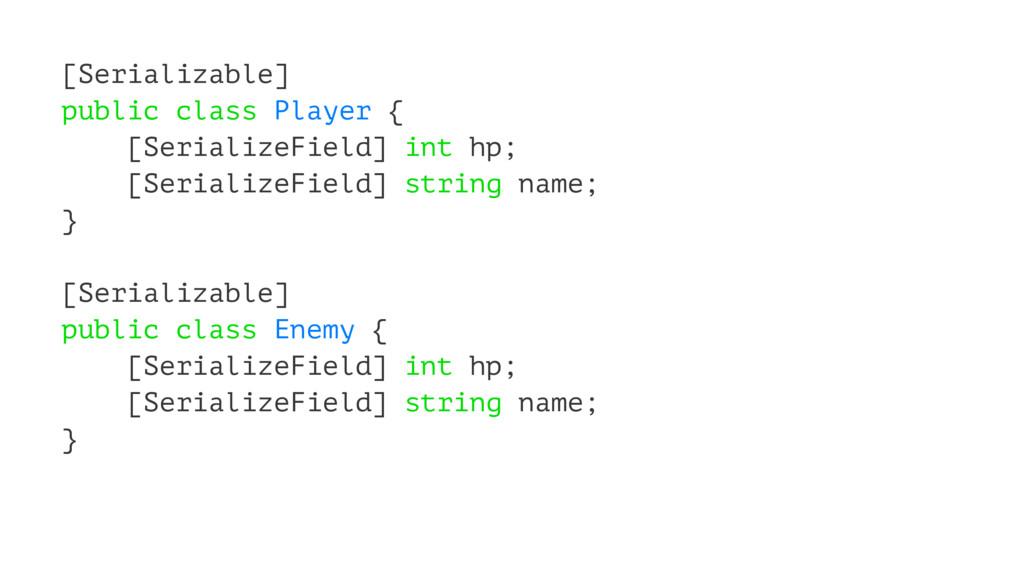 [Serializable] public class Player { [Serialize...