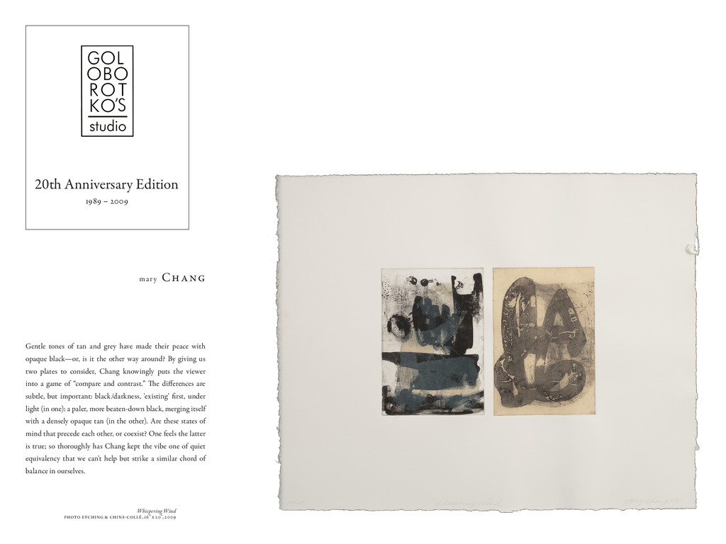 Whispering Wind photo etching & chine-collé, 16...