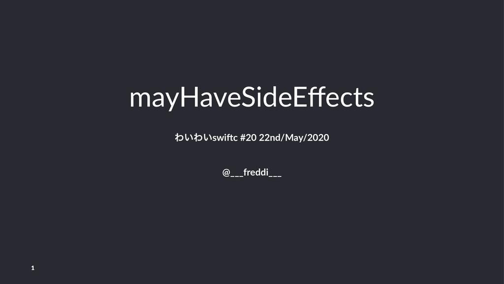 mayHaveSideEffects Θ͍Θ͍swi$c #20 22nd/May/2020 @...