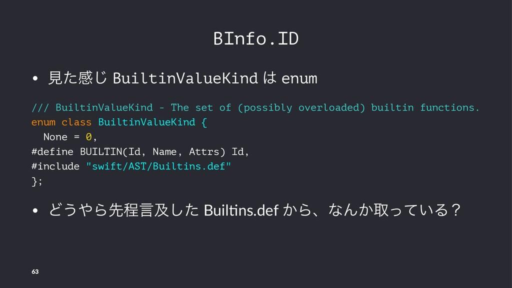 BInfo.ID • ݟͨײ͡ BuiltinValueKind  enum /// Bui...