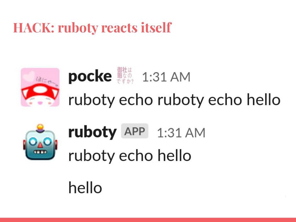 HACK: ruboty reacts itself