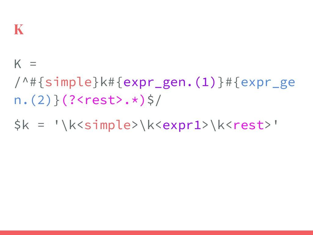 K K = /^#{simple}k#{expr_gen.(1)}#{expr_ge n.(2...