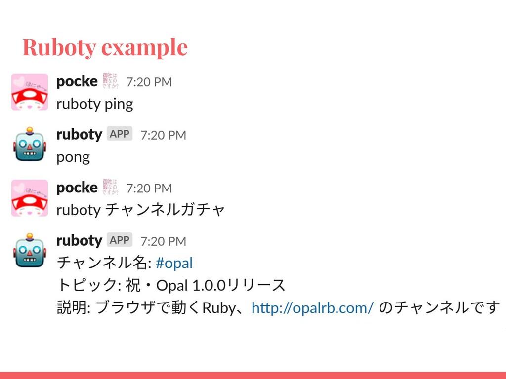 Ruboty example