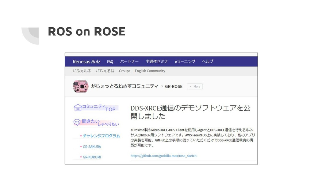 ROS on ROSE