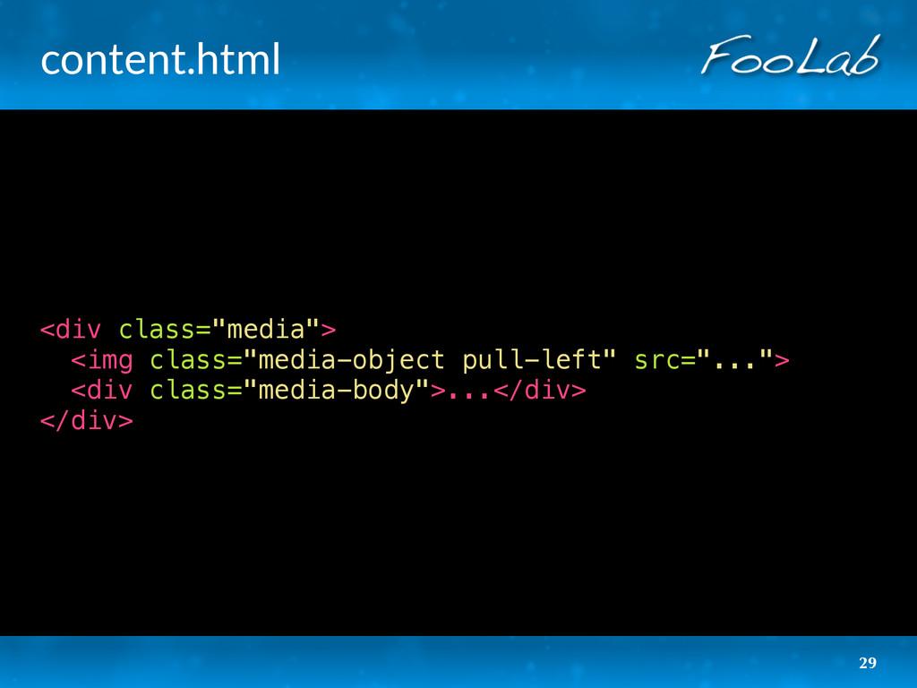 "content.html 29 <div class=""media""> <img class=..."