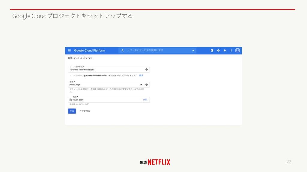 Google Cloud 33 ⥯ך (PPHMF$MPVEفٗآؙؑزإحز،حفׅ ...