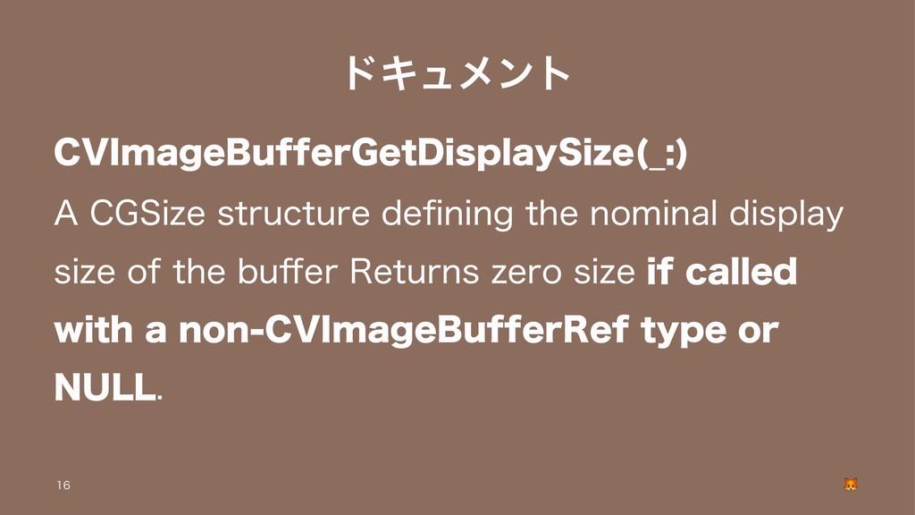 """υΩϡϝϯτ $7*NBHF#VGGFS(FU%JTQMBZ4J[F @  """"$(4J[F..."""