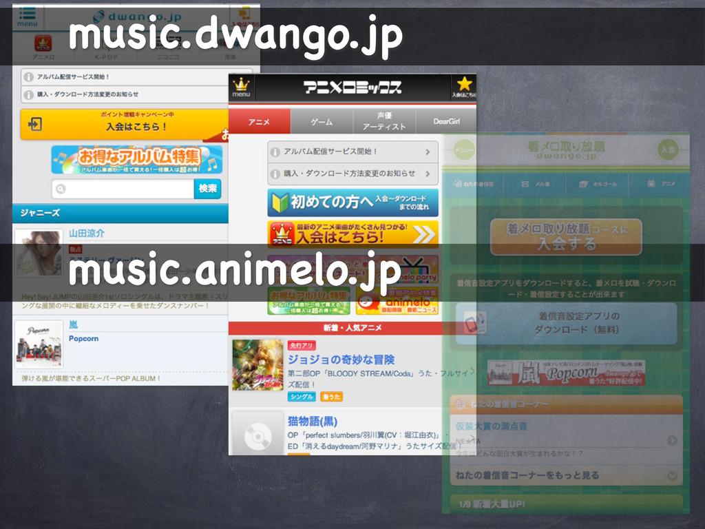 music.dwango.jp music.animelo.jp