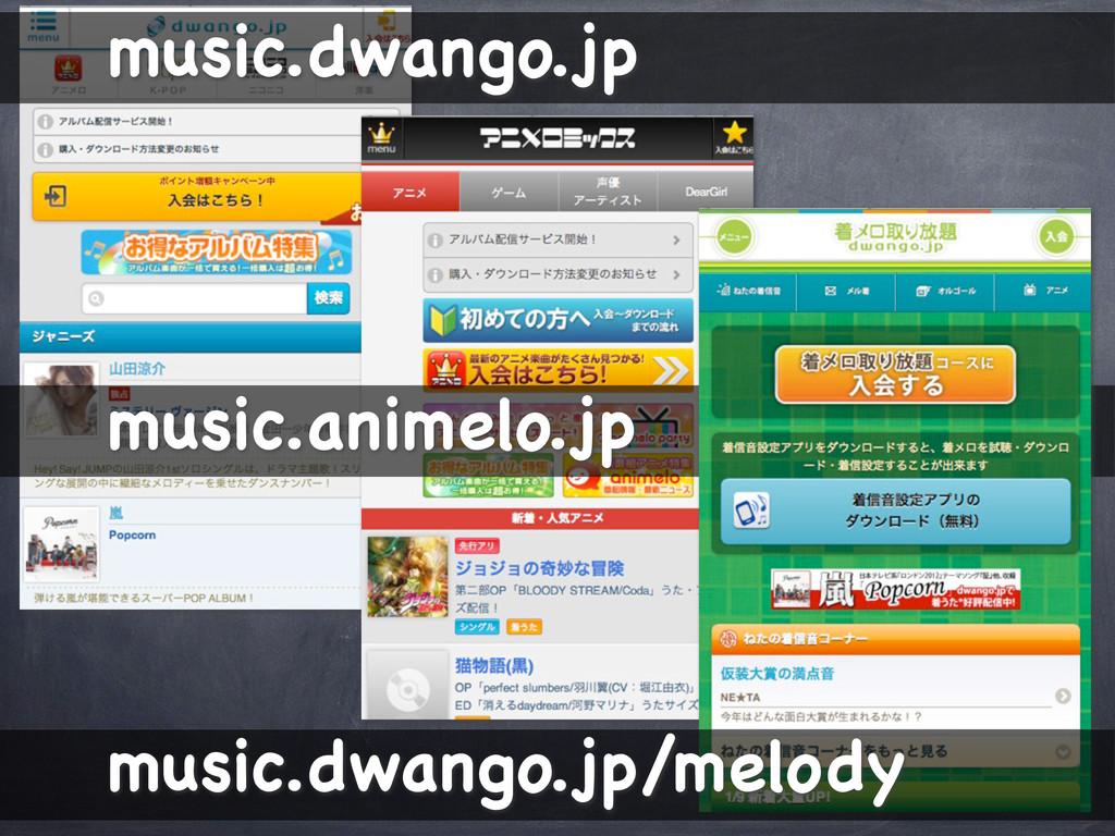 music.dwango.jp music.animelo.jp music.dwango.j...