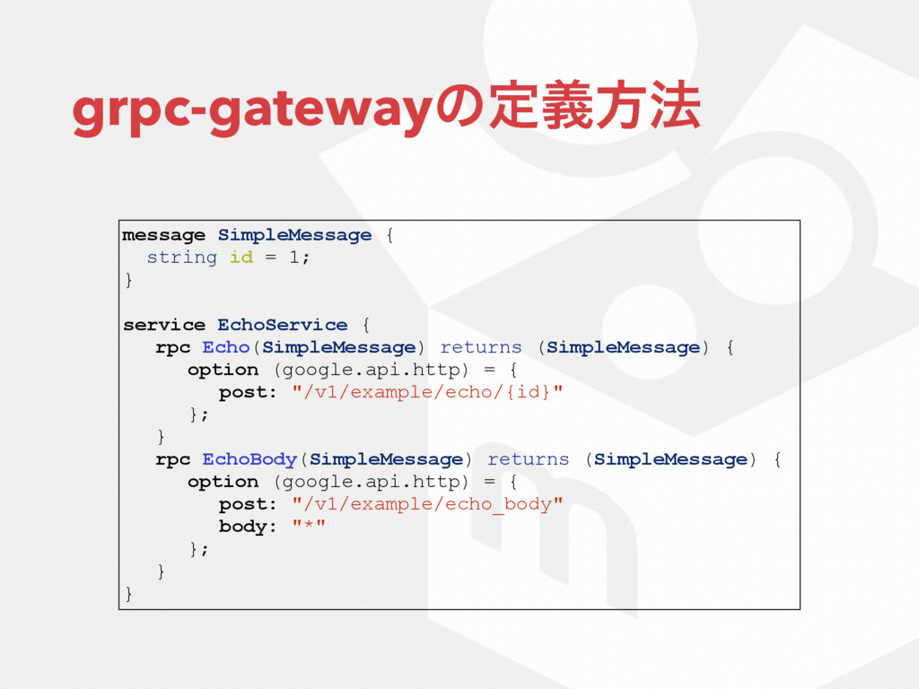 grpc-gatewayͷఆٛํ๏ message SimpleMessage { strin...