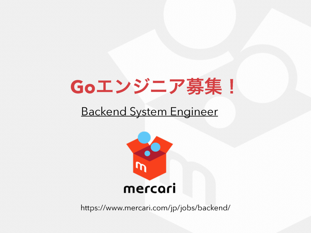 GoΤϯδχΞืूʂ Backend System Engineer https://www....