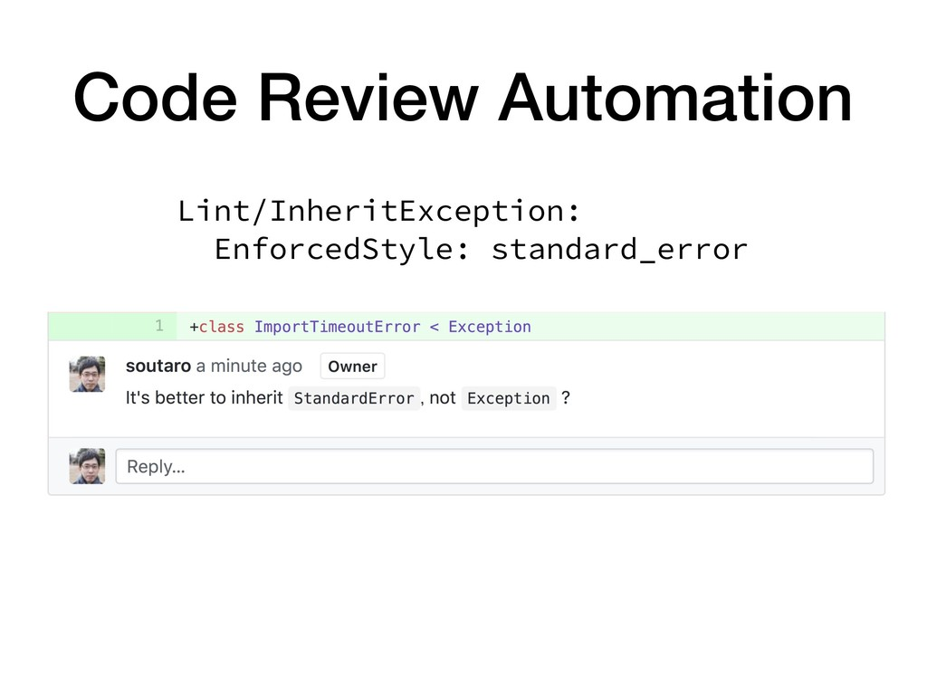 Code Review Automation Lint/InheritException: E...