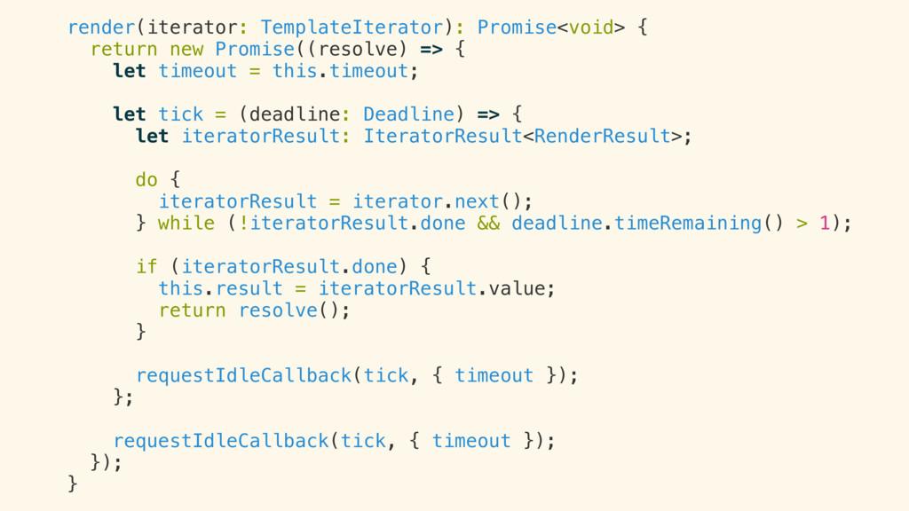 render(iterator: TemplateIterator): Promise<voi...