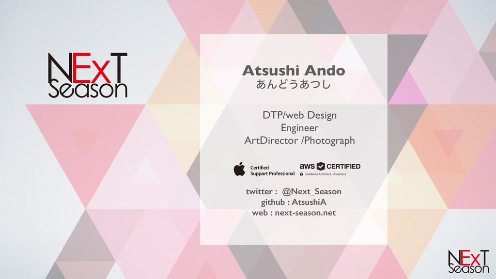 Atsushi Ando ͋ΜͲ͏͋ͭ͠ DTP/web Design Engineer Ar...