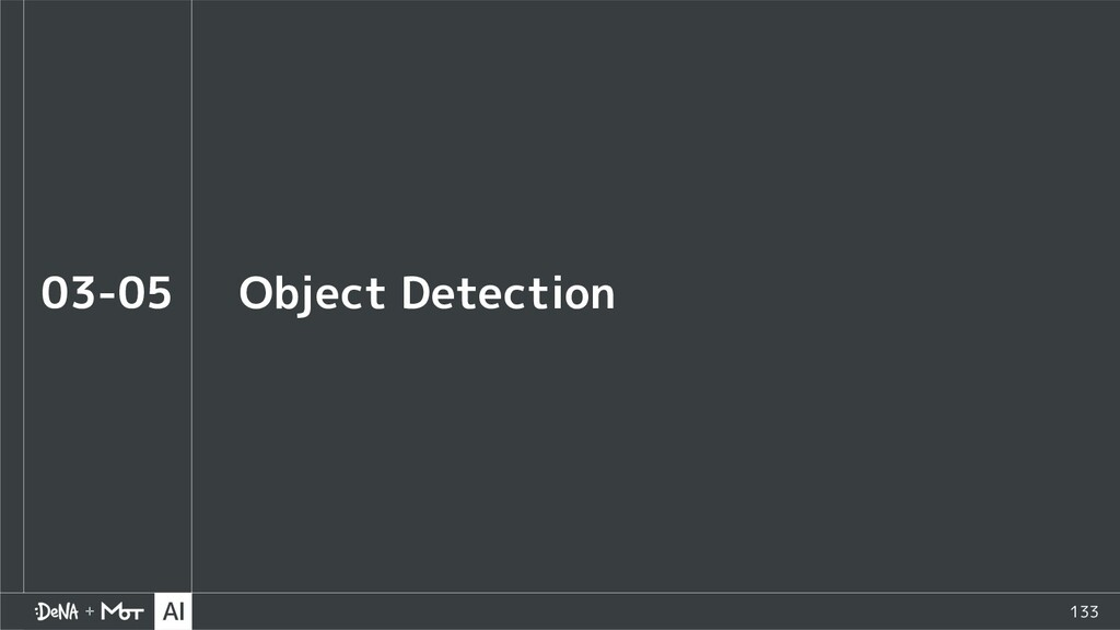 133 Object Detection 03-05