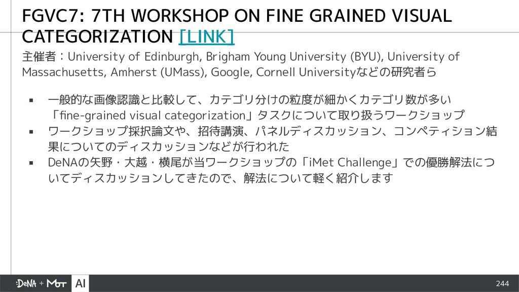 244 主催者:University of Edinburgh, Brigham Young ...