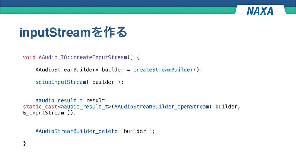 inputStreamΛ࡞Δ void AAudio_IO::createInputStrea...