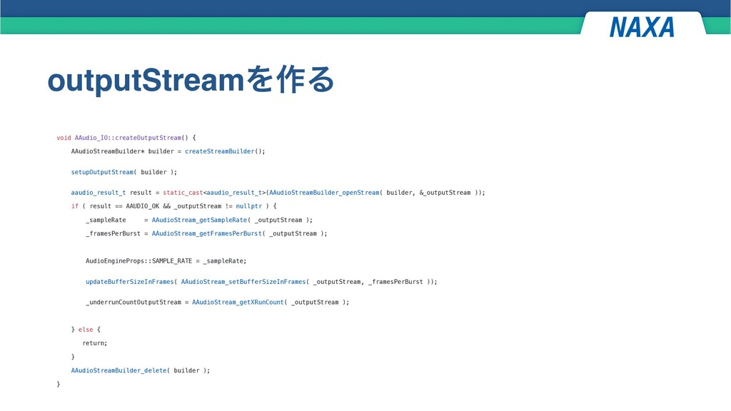 outputStreamΛ࡞Δ void AAudio_IO::createOutputStr...