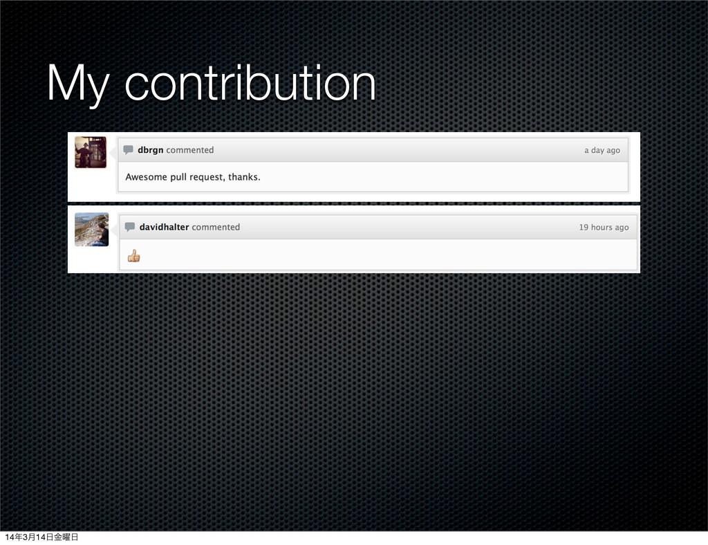 My contribution 143݄14༵ۚ