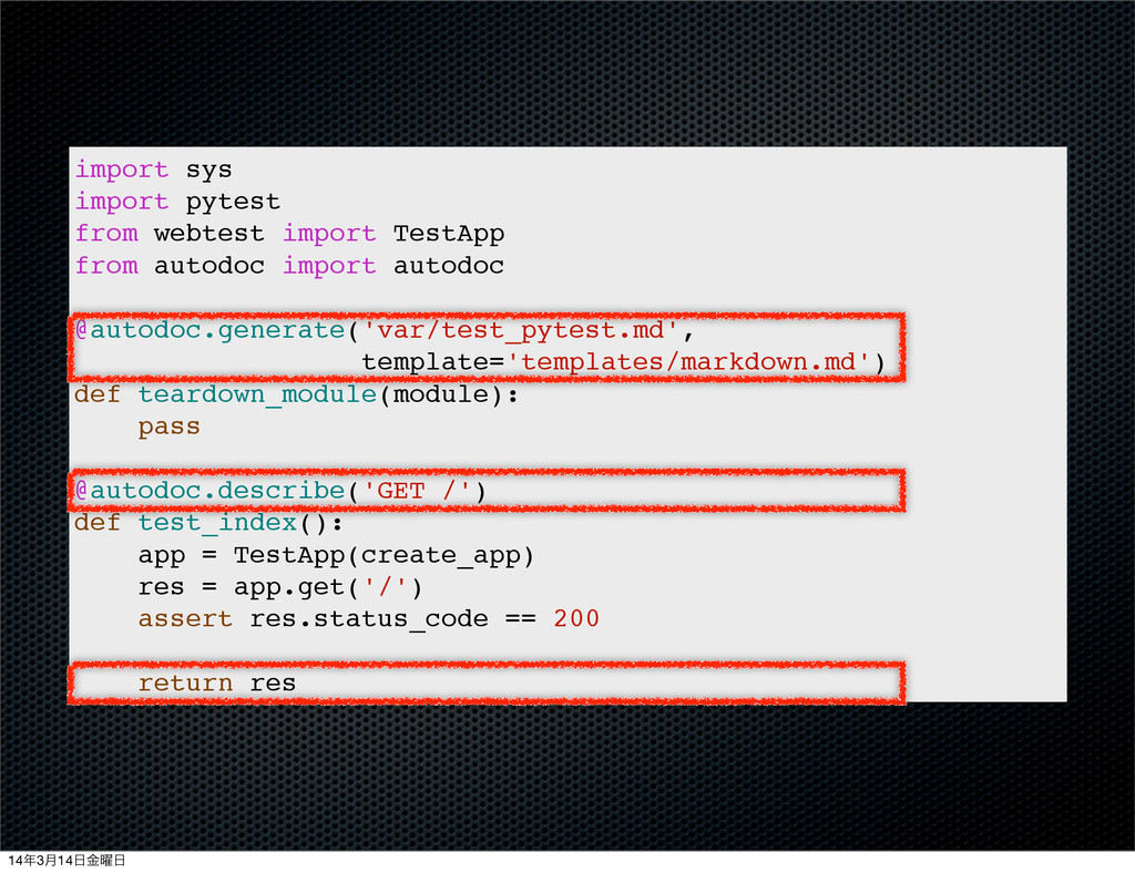 import sys import pytest from webtest import Te...