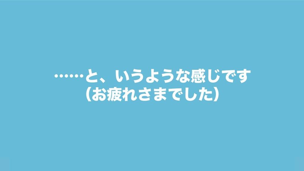 38 ʜʜͱɺ͍͏Α͏ͳײ͡Ͱ͢ ʢ͓ർΕ͞·Ͱͨ͠ʣ