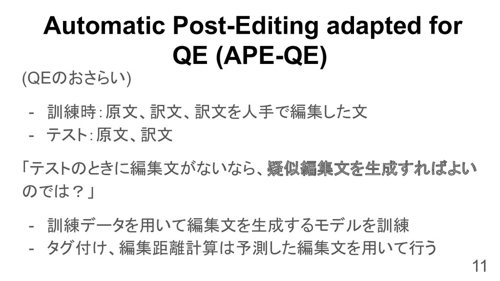 Automatic Post-Editing adapted for QE (APE-QE) ...