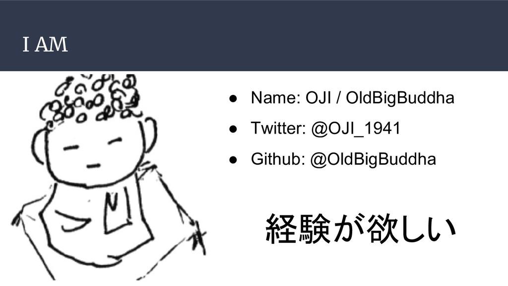 I AM ● Name: OJI / OldBigBuddha ● Twitter: @OJI...