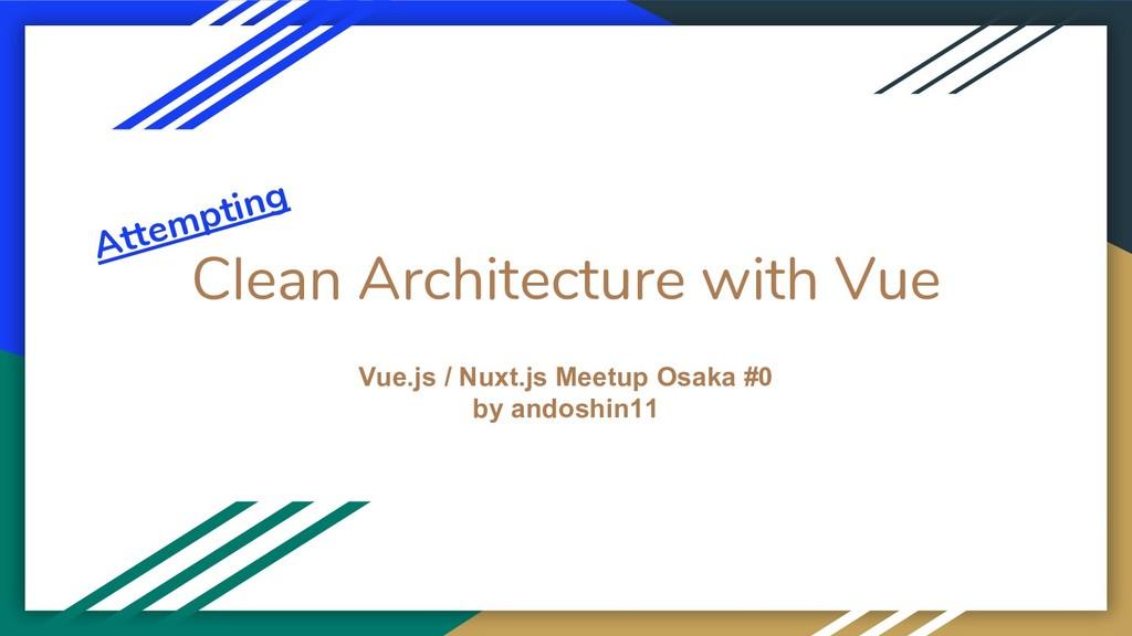 Clean Architecture with Vue Vue.js / Nuxt.js Me...