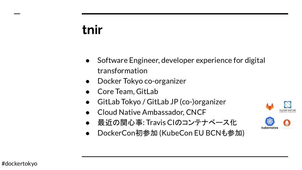 #dockertokyo tnir ● Software Engineer, develope...