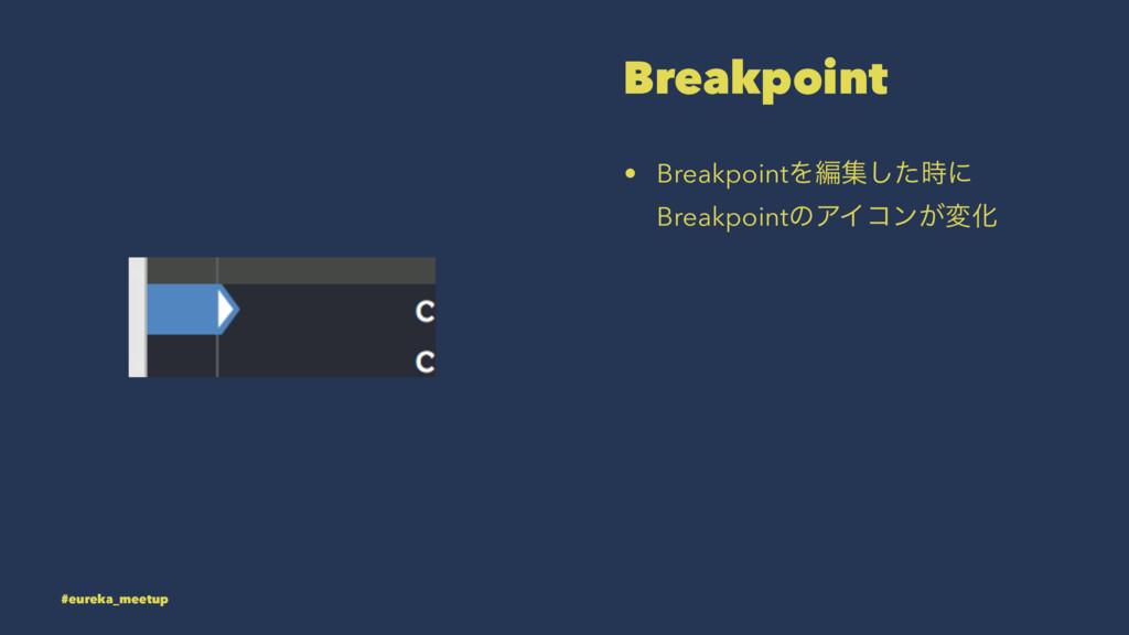 Breakpoint • BreakpointΛฤूͨ͠ʹ BreakpointͷΞΠίϯ͕...
