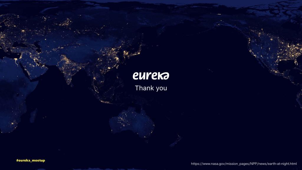 #eureka_meetup