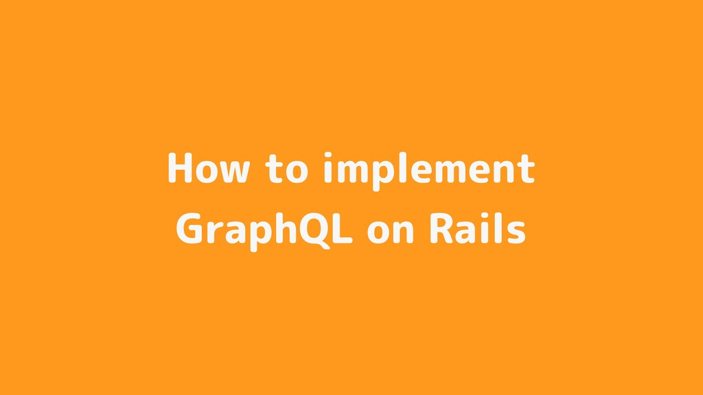 How to implement GraphQL on Rails