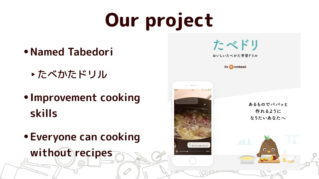 Our project •Named Tabedori ‣たべかたドリル •Improveme...