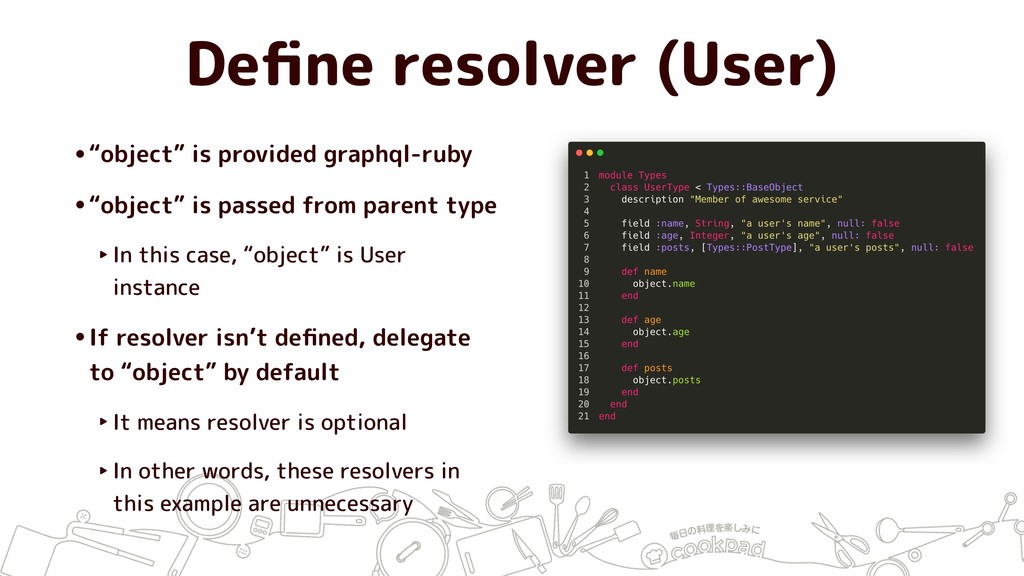 "Define resolver (User) •""object"" is provided gra..."
