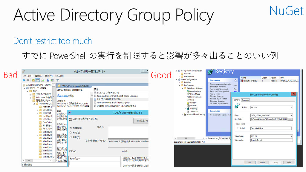 Active Directory Group Policy Don't restrict to...
