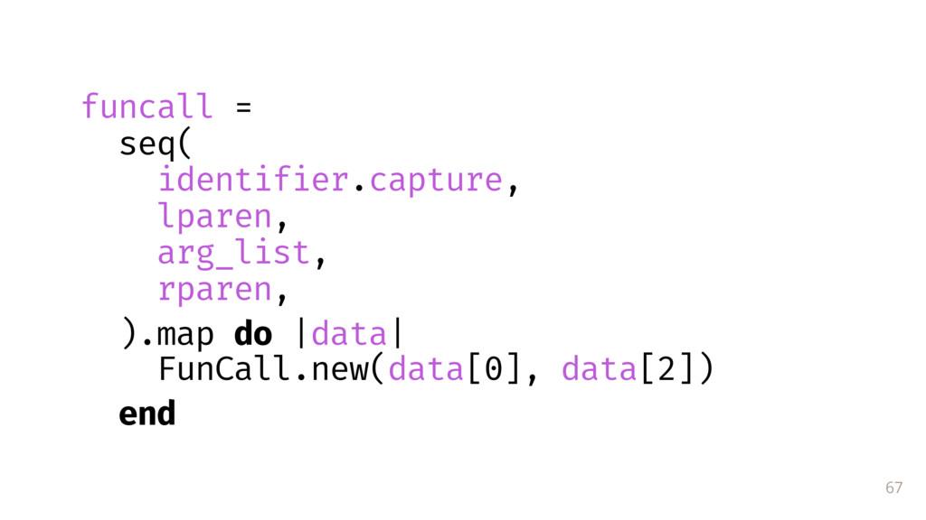 67 funcall = seq( identifier.capture, lparen, a...